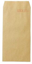 封筒 長3 サイセイ半ザラ100% ( 紙厚 : 70 )( 郵便番号の枠:あり )( 中貼 ) 1000枚