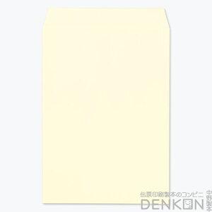 封筒 角2 ECクリーム テープ付 500枚 紙厚100 枠なし スミ貼 スラット a4 角2封筒 角形2号封筒 カラー封筒 封筒角2 ふうとう A4封筒 事務封筒 A4が入る封筒 A4 a4封筒 郵便番号枠なし
