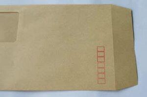 封筒 クラフト封筒 長3 ハイシール 窓付封筒 窓 45×90mm クラフト 70g センター貼 枠入 100枚 m6103