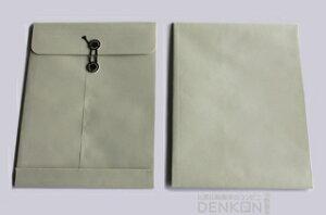 封筒 角2 保存袋 ECグレイ 130 100枚 マチ紐(ひも)付きタイプです