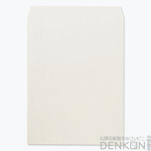 大型 封筒 特大04 角形A3 白封筒 ホワイト 200枚 120g 角形A3封筒 角A3 A3サイズ 大きい 白色封筒