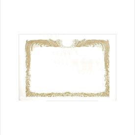 賞状用紙 B4ワイド 純白 マーク刷込用 横長 SM