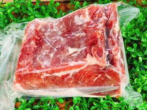 超激安価格 特価 お取り寄せ BBQ 肉 焼肉 キャンプ 牛サーロイン ブロック肉  1kg
