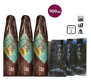 田庄 ランク1(10枚入・3パック)全型30枚 & 角長 湯浅手づくり醤油 0.9l (900ml) 3本 湯浅 醤油 (2種 6点セット) 高級 焼き海苔 田庄海苔 海苔 しょうゆ 寿司 おにぎり用 手巻き寿司 手巻きおにぎり