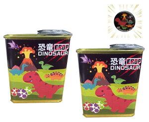 【当店でしか買えません】子供 が 喜ぶ お 菓子 恐竜ドロップ ソーダ味 85g ( 缶バッジ付き / 2個セット ) 飴 キャンディー 子供 男 男子 恐竜 ダイナソー 遠足 おみやげ グッズ 誕生日プレゼン