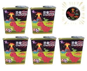 【当店でしか買えません】子供 が 喜ぶ お 菓子 恐竜ドロップ ソーダ味 85g ( 缶バッジ付き / 5個セット ) 飴 キャンディー 子供 男 男子 恐竜 ダイナソー 遠足 おみやげ 土産 グッズ 誕生日プレ