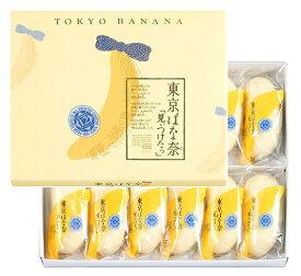 東京ばな奈(東京ばなな)東京バナナ 12個 お土産袋つき 東京 限定 手土産
