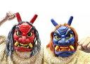 【あす楽】 新型 なまはげ お面 赤 & 青 セット マスク お祭り ハロウィン コスプレ コスチューム 仮装 衣装 プチ仮装…