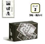 【5月中旬入荷予約】田庄高級焼き海苔(ランク2・箱入り)板のり10枚×5袋入焼きのり海苔寿司中元歳暮手土産ギフト