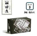 【5月中旬入荷予約】田庄高級焼き海苔(ランク3・缶入り)板のり10枚×5袋入焼きのり海苔寿司中元歳暮手土産ギフト