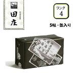 【5月中旬入荷予約】田庄高級焼き海苔(ランク4・缶入り)板のり10枚×5袋入焼きのり海苔寿司中元歳暮手土産ギフト