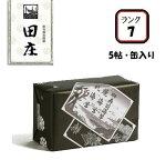 【5月中旬入荷予約】田庄高級焼き海苔(ランク7・缶入り)板のり10枚×5袋入焼きのり海苔寿司中元歳暮手土産ギフト