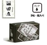 【5月中旬入荷予約】田庄高級焼き海苔(ランク6・箱入り)板のり10枚×5袋入焼きのり海苔寿司中元歳暮手土産ギフト