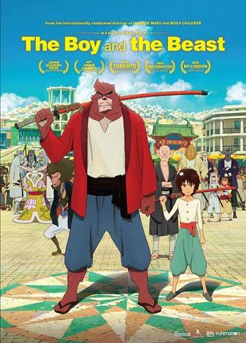 バケモノの子 DVD ( 119分収録 北米版) 【輸入品】
