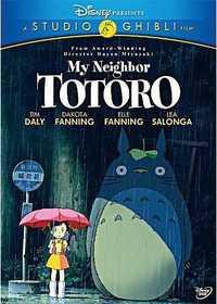 となりのトトロ 2枚組 DVD (88分収録 北米版) ジブリ【輸入品】