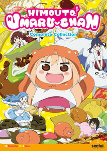 干物妹!うまるちゃん DVD (全12話 465分収録 北米版) 【輸入品】