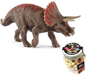 【当店でしか買えません】シュライヒ (Schleich) 恐竜 トリケラトプス フィギュア 15000 & 恐竜ボーロ 50g (2種セット)たまごボーロ(卵ボーロ)子供 男 グッズ 誕生日 誕生日プレゼント お歳暮