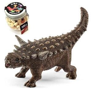 【当店でしか買えません】シュライヒ (Schleich) 恐竜 アニマンタルクス フィギュア 15013 & 恐竜ボーロ 50g (2種セット)たまごボーロ(卵ボーロ)子供 男 グッズ 誕生日 誕生日プレゼント お歳