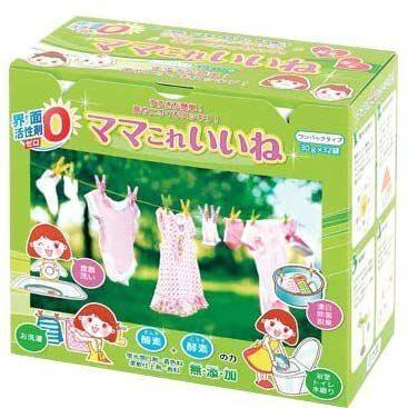 高陽社 ママこれいいね ワンパックタイプ (30g × 32袋入り) 酵素プラスアルファ 洗浄剤 洗剤【あす楽】