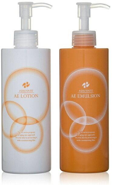 アジュバン AE ローション 300ml +エマルジョン 300ml セット 美容室 サロン サロン専売品 送料無料