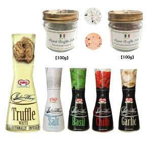 三ツ星ロイヤルトリュフ塩 イタリア産 トリュフとまぼろしの熟成塩 100g & ヒマラヤ紅岩塩 100g ピンクソルト & トルーチ(TURCI) 5種 (7種セット) イタリアンウェイチリ 白トリュフ ソルト ガー