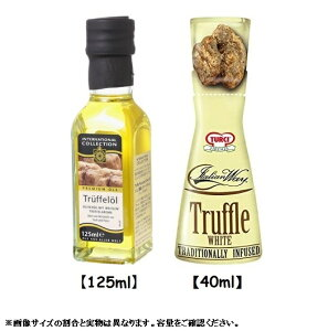 AAK(オーフス) トリュフ風味 オリーブオイル 125ml & トルーチ(TURCI) イタリアンウェイ白トリュフ 40ml (2種セット) イギリス イタリア 白トリュフ オリーブオイル パスタ 高級食材 調味料 【あす