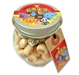 【楽天は当店でしか買えません】子供 が 喜ぶ お 菓子 動物ボーロ 50g たまごボーロ(卵ボーロ)赤ちゃん ベビー 子供 男 男子 どうぶつ アニマル 動物園 おみやげ 土産 ぬいぐるみ 本 Tシャ