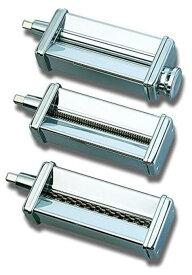 キッチンエイド パスタローラー&カッター アタッチメント KitchenAid KPRA Pasta Roller Attachment