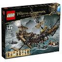 LEGO Pirates of the Caribbean The Silent Mary 71042 パイレーツ・オブ・カリビアン 最後の海賊 サイレント メ...