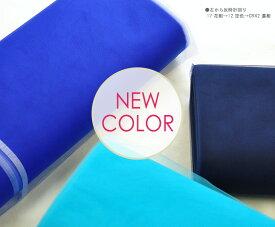 国産ソフトチュール生地(15Dチュール)15デニール/13色+3色(ナイロンチュール)