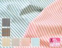 モロッカンカラーのストライプ(moroccan stripe)6mm巾のストライプ・やや薄手のシーチングプリント・生地巾110cm【…