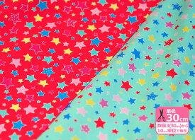【LECIEN】FLOWER SUGAR(星柄)巾110cm 【生地・布】【31330】2016年8月26日新入荷!【ルシアン】