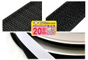 クラレファスニング(株)マジックテープ【ニューエコマジック】【1巻売り】20mm巾/縫付タイプ/B:ループ(メス)/…