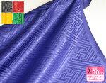 紗綾形サテンジャガードさやがた・卍型・シャンブレー【生地・布】120090