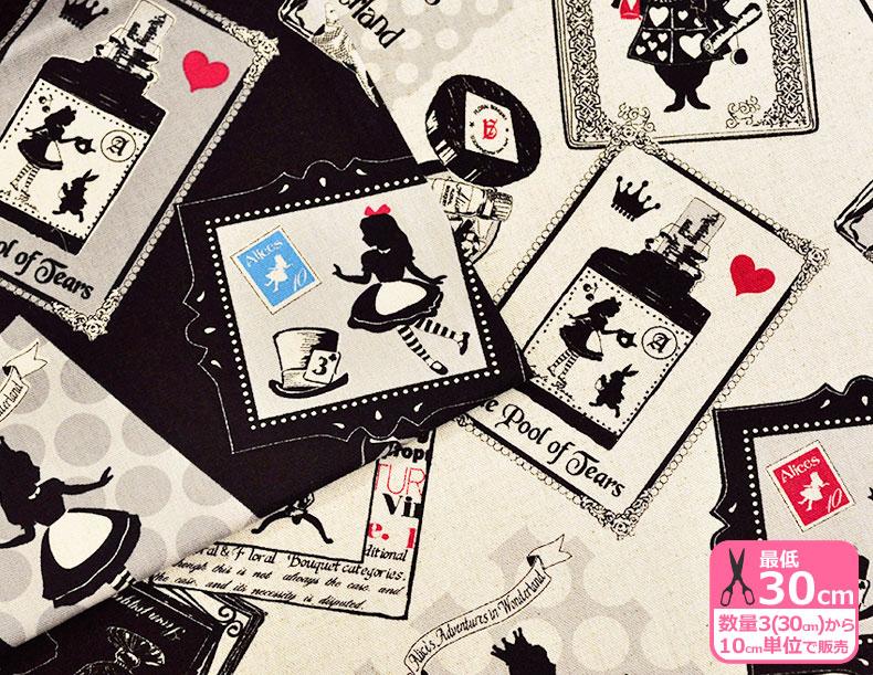 【Girl's Story】ふしぎの国のアリス(シルエット・カード風)綿麻キャンバスLECIEN【生地・布】40687
