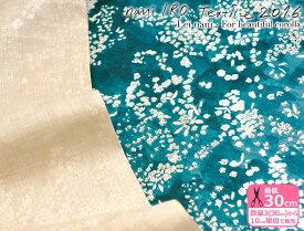 【nani IRO】Lei nani-For Beautiful corolla/美しい花冠(リネン細番手)伊藤尚美さんデザイン【生地・布】JG-10311