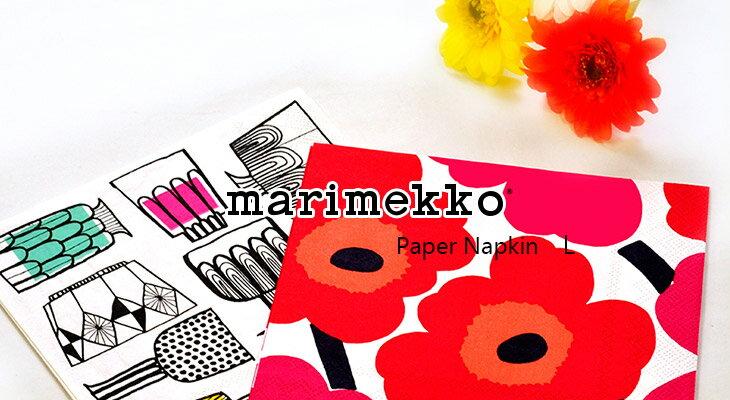 【マリメッコ】【marimekko】デコする紙ナプキン(約33×33cm・2枚入り)Lサイズ北欧柄の決定版☆ウニッコほかペーパーナプキン!【クラフト材料】【DecoPodgeに!】