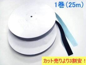 【1巻売り3割引】【粘着付面ファスナ】YKKクイックロンA面(オス/16mm巾×25m)【手芸材料・業務用にも】(日本製)