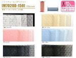 【最低30cmから】【M7020D-150】ソフトチュールリボンドット150mm巾(リボン状にカットした使いやすいソフトチュールリボンのドット柄)