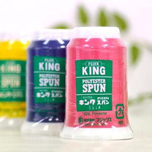 【糸合わせ】キングスパンロックミシン糸90番【ロックミシン専用糸】