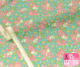 【LIBERTY】Primula Violets/プリムラ・バイオレッツ(DC29782 J18A)2018ss 復刻コレクション【タナローン・生地・布】