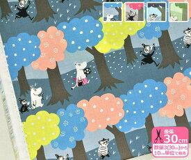 【MOOMIN×ERI SHIMATSUKA】ビエラ metsaretki (森の散歩)ムーミン KOKKA【生地・布】JG54004-1