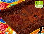 【約60cmパネル販売】【大柄】あっぱれめでたい大漁旗織り柄の現れるサザンクロス生地・綿100%・110cm巾【生地・布】【和風・和柄】