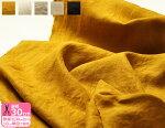 広幅ウォッシュリネン約130cm〜140cm巾麻100%・カラー無地全5色広巾/ワイド幅/W巾(KF3919L-WASH)