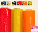 NEWビニール生地ラリック5(0.5mm厚)蛍光カラー登場!91.5cm巾・ポリ塩化ビニル100%【生地・布】QB021R