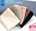 【CLEANSE】クレンゼ抗菌・抗ウイルス機能繊維加工技術から生まれた安心安全の生地・布地(2616)