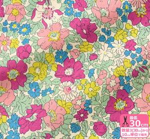 【リバティプリント】ラセンビーコットンCosmos Bloom/コスモスブロッサム(4775718-IBA B) 2020ss 30スクエアシーチング【生地・布】 数量3(30cm)から10cm単位