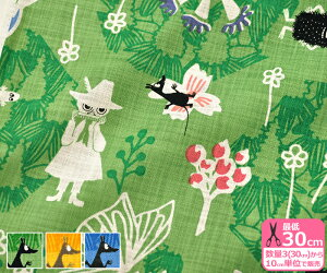 【MOOMIN】花のポルカ(モーリークロス)北欧風デザインの花とムーミンキャラクターtona BY RIKA KAWATO KOKKA【生地・布】G-1202-1 数量3(30cm)から10cm単位
