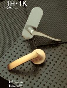 GM(ジーエム)レバーハンドル 取替用のドアノブ、ドアレバー。錠付き(空錠・表示錠・間仕切錠)で、室内ドア建具の取手をDIYで取付|レバー ハンドル リフォーム 鍵付き ドアレバーハンド
