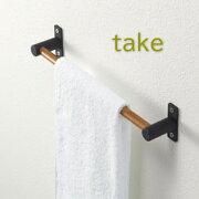 アンティークフックタオルリング真鍮製木ネジ付手作りハンドメイド金物トイレ・サニタリータオル掛け